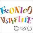 ハホニコ から 新登場 エコニコ ヘアシリーズ